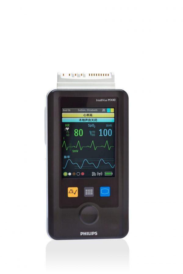 Monitor telemetrie PHILIPS IntelliVue MX40 – 865351